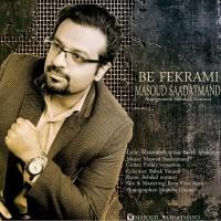 Masoud-Saadatmand-Be-Fekrami
