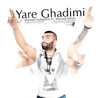 Masoud-Sadeghloo-Yare-Ghadimi-Ft-Masoud-Jahani