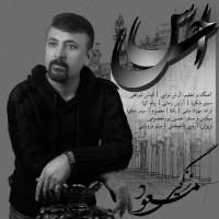 Masoud-Zanguei-Dobareh