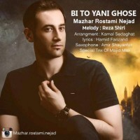 Mazhar-Rostami-Nejad-Bi-To-Yani-Ghose