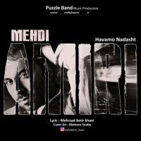 Mehdi-Amiri-Havamo-Nadasht