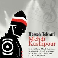 Mehdi-Kashipour-Hesseh-Tekrari