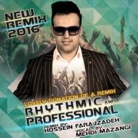 Mehdi-Mazangi-Lovely-Donation-Of-A-Remix