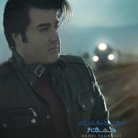 Mehdi-Yaghmaei-Chamedoon