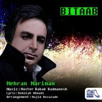 Mehran-Nariman-Bitab