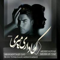 Mehrdad-Yar-Mehran-Yar-Koja-Dari-Miri