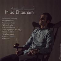 Milad-Ehteshami-Nameh