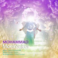 Moein-Sajadi-Mohammad
