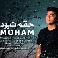Moham-Hagham-Naboud