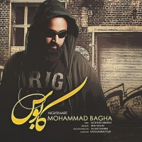 Mohammad-Bagha-Kabous