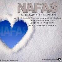 Mohammad-Karimian-Nafas