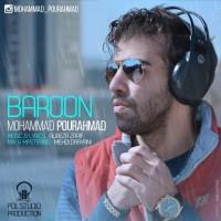 Mohammad-Pourahmad-Baroon