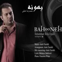 Mohammad-Reza-Khalili-Bahooneh