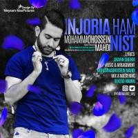 Mohammadhossein-Mahdi-Injoria-Ham-Nist