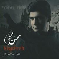 Mohsen-Majidi-Khatereh