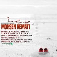 Mohsen-Nemati-Havaset-Hast
