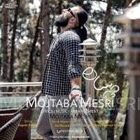 Mojtaba-Mesri-Che-Sadeh