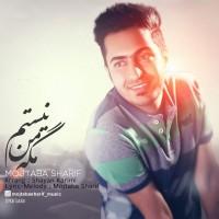 Mojtaba-Sharif-Mage-Man-Nistam