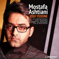 Mostafa-Ashtiani-Yeki-Yedone