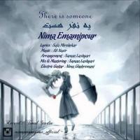 Nima-Emamipour-Ye-Nafar-Hast