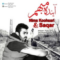 Nima-Koohsari-Ayandehye-Mobham-Ft-Saqar