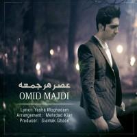 Omid-Majdi-Asre-Har-Jome