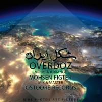 Overdoz-Shekle-Iran