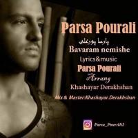 Parsa-Pourali-Bavaram-Nemishe