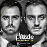 Puzzle-Band-Yeki-To-Ghalbame