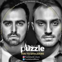Puzzle-Band-Yeki-To-Ghalbame