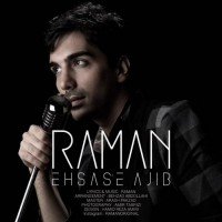 Raman-Ehsase-Ajib