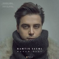 Ramtin-Saemi-Mohem-Nist