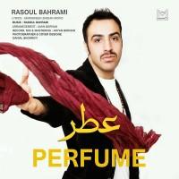 Rasoul-Bahrami-Atr