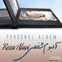 Reza-Ataei-Albume-Shakhsi