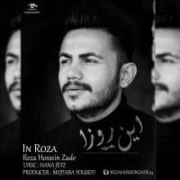 Reza-Hosseinzade-In-Roza