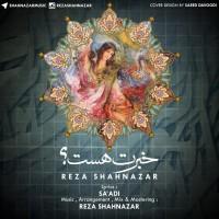 Reza-Shahnazar-Khabarat-Hast