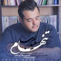 Saeed-Arab-Tanham