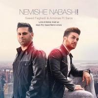 Saeed-Faghedi-Arminas-Nemishe-Nabashi-Ft-Sarin
