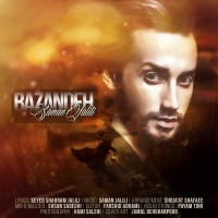Saman-Jalili-Bazandeh