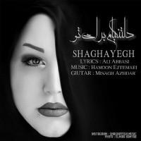Shaghayegh-Deltangiyam-Baray-To