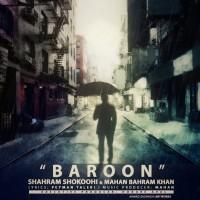Shahram-Shokoohi-Mahan-Bahram-Khan-Baroon