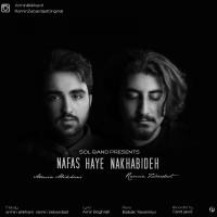 Sol-Band-Nafashaye-Nakhabideh