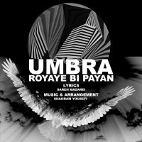 Umbra-Royaye-Bi-Payan