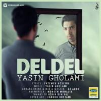 Yasin-Gholami-Dell-Dell