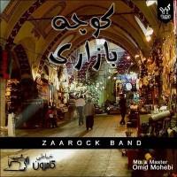 Zaarock-Kooche-Bazari