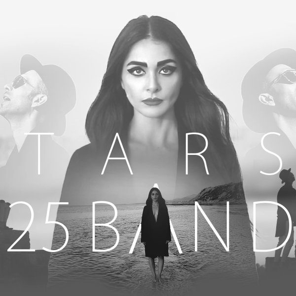 25 Band - Tars (Video Version)