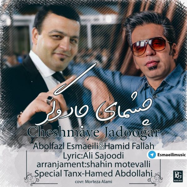 Abolfazl Esmaeili - Cheshmaye Jadoogar (Ft Hamid Fallah)
