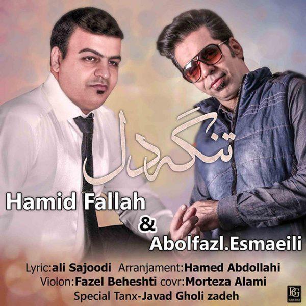 Abolfazl Esmaeili - Tange Del (Ft Hamid Fallah)