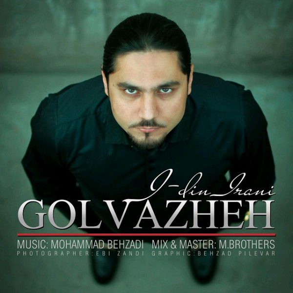 Aidin Irani - Gol Vajeh
