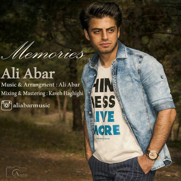 Ali Abar - Khaterat